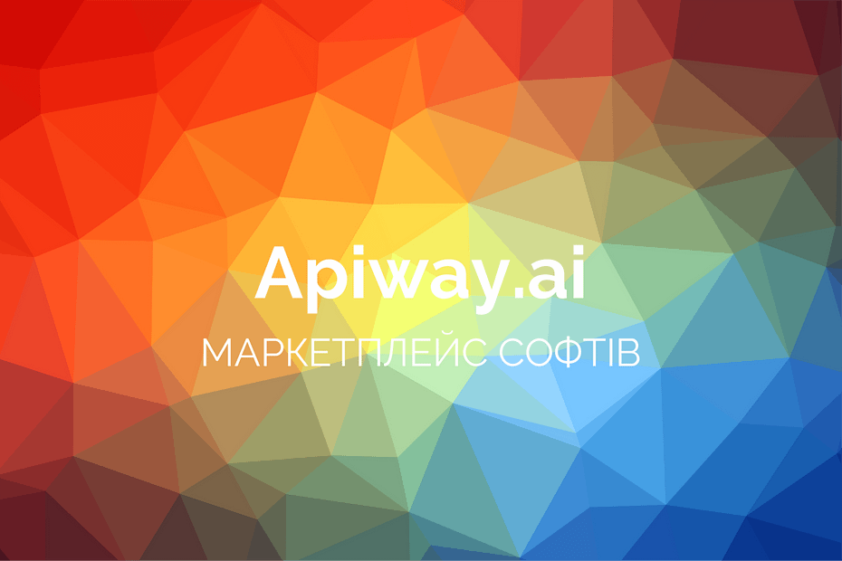apiway cover